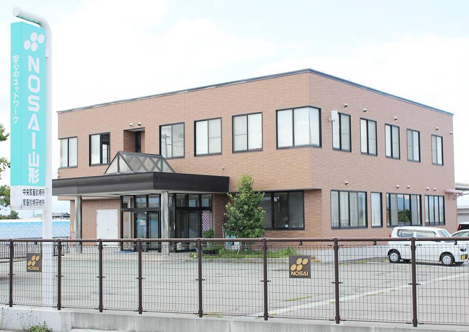 中央家畜診療所